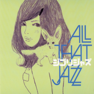 Album cover for Ghibli Jazz